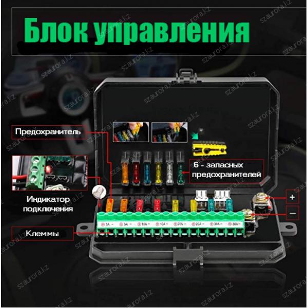 Универсальный блок управления аксессуарами