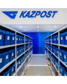 Отправка через КазПочту