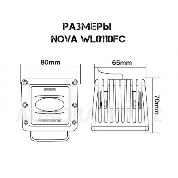 NOVA WL0110FC 2 шт