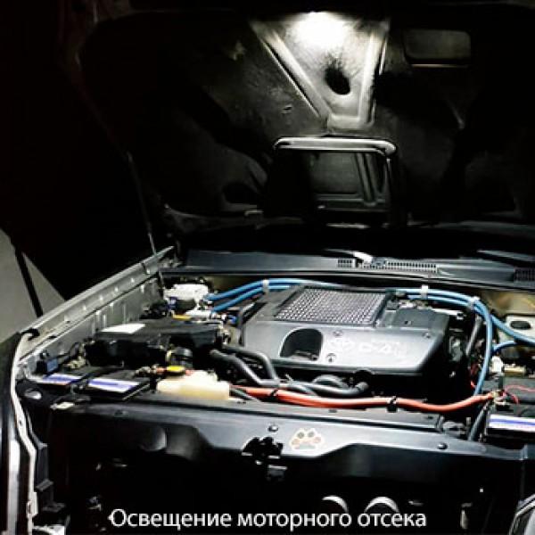 Светодиодная подсветка авто Aurora ALO-Y-2-D1 белый
